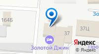 Компания Премьер на карте