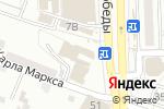 Схема проезда до компании HARAT`S в Астрахани
