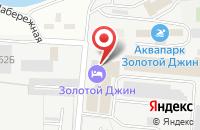 Схема проезда до компании Золотой джин в Астрахани