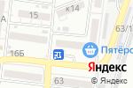 Схема проезда до компании ВВ Шоп в Астрахани