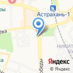 Фламинго на карте Астрахани