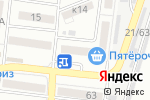 Схема проезда до компании Селена в Астрахани