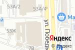 Схема проезда до компании Александр в Астрахани