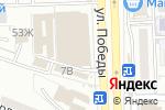 Схема проезда до компании Домино в Астрахани