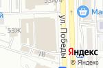 Схема проезда до компании Магазин чая и кофе в Астрахани