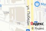 Схема проезда до компании Галатея в Астрахани