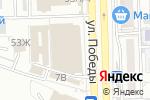 Схема проезда до компании Магазин аксессуаров к мобильным телефонам в Астрахани
