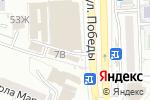 Схема проезда до компании Алсу джинс в Астрахани
