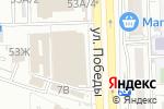 Схема проезда до компании Магазин женской обуви и сумок в Астрахани
