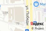 Схема проезда до компании Glase в Астрахани