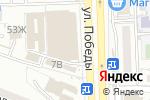 Схема проезда до компании Магазин женской обуви и джинсовой одежды в Астрахани