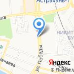 Магазин товаров для детей на карте Астрахани