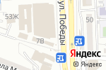 Схема проезда до компании Ломбард в Помощь в Астрахани