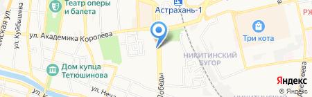 Абу Аиша на карте Астрахани