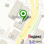 Местоположение компании Evromix