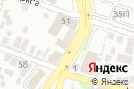 Схема проезда до компании РадАмир в Астрахани