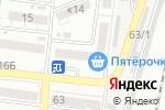Схема проезда до компании Ясельки в Астрахани