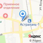 Элит Букет на карте Астрахани