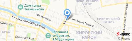 Первый на карте Астрахани