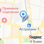 Park Inn Astrakhan на карте Астрахани