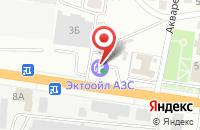 Схема проезда до компании Винотека А в Астрахани