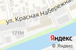 Схема проезда до компании Трубовод в Астрахани