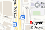 Схема проезда до компании Евросеть в Астрахани