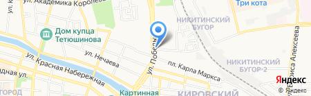 МОМЕНТО ДЕНЬГИ на карте Астрахани