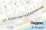 Схема проезда до компании Грант в Астрахани