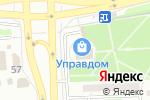 Схема проезда до компании Светодиодный экран в Астрахани в Астрахани