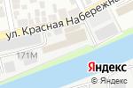Схема проезда до компании ЭКОТЕРМО в Астрахани