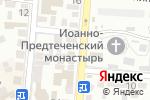 Схема проезда до компании Грундфос в Астрахани