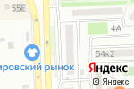 Схема проезда до компании DIVA в Астрахани