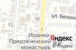 Схема проезда до компании Сантех Элит в Астрахани