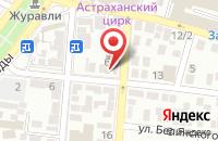 Схема проезда до компании Центр сантехники в Астрахани