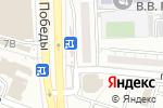 Схема проезда до компании Кристи в Астрахани