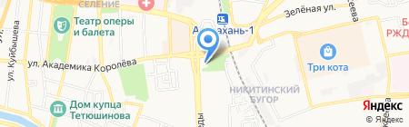 Союз-Дент на карте Астрахани