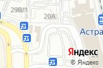 Схема проезда до компании Автокасса №11 в Астрахани