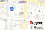 Схема проезда до компании Аквапром в Астрахани