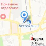 Автокасса №11 на карте Астрахани