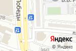 Схема проезда до компании Самира в Астрахани
