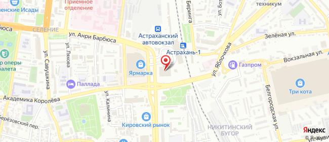 Карта расположения пункта доставки СИТИЛИНК в городе Астрахань