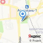 Зона сезона на карте Астрахани