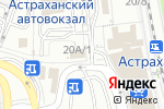 Схема проезда до компании Ахтамар в Астрахани