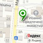 Местоположение компании БОГОЛЕПЪ
