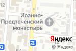 Схема проезда до компании БоголепЪ в Астрахани