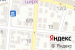 Схема проезда до компании Бриз в Астрахани