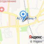 НИМ на карте Астрахани