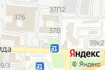Схема проезда до компании Спутниковое ТВ в Астрахани