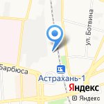 Почтовое отделение №12 на карте Астрахани